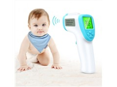 BRAVforehead and ear thermometer, a professional one-stop service ofVariety thermometer baby infrare