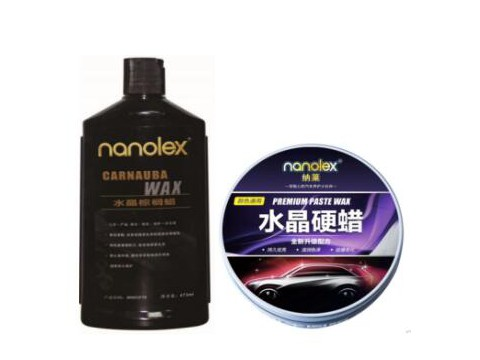 CARNAUBA WAX - PASTE - LIQUID