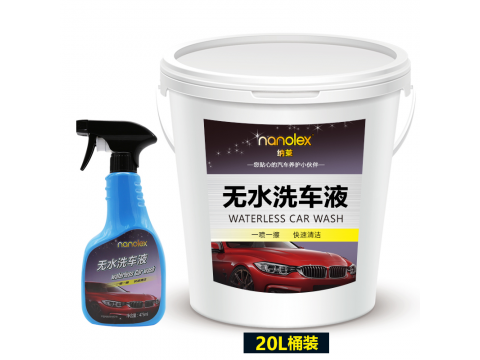 WATERLESS  CAR  WASH  No. 201